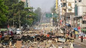 緬甸陸企浩劫 32家中資遭破壞縱火損失超10億 狀況仍危急