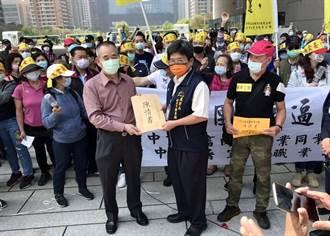 反對肉品市場廢除 台中家畜公會、屠宰工會率眾抗議