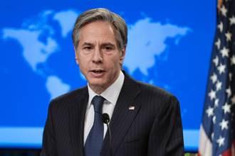 美國務院發布文件  重申美日同盟 共同對抗中國挑釁