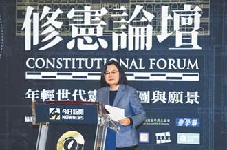 練鴻慶快評》中國也是台灣的
