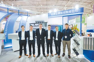 鈺祥企業將參展SEMICON China 2021