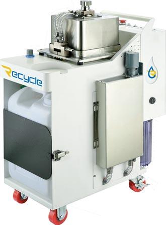 長泰Recycle濾思可離心式分離機 超高效