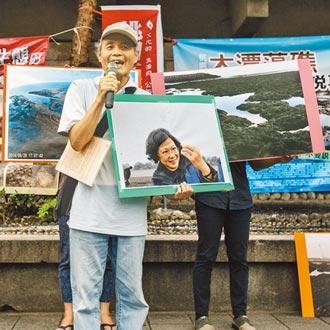 護藻礁公投領銜人 被迫噤聲 質疑被惡意檢舉