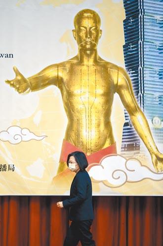 總統讚清冠一號 讓世界看到台灣