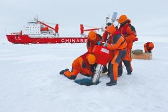 北極破冰 中國鑿出絲綢之路