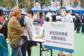 香港增24例確診 64處強制採檢