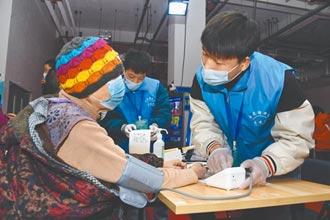 逾60歲無惡性腫瘤 北京開放打疫苗