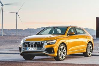 Audi Q8 搶攻豪華休旅市場