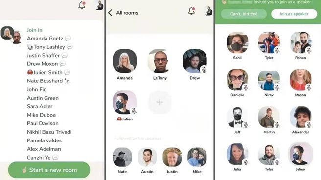 Clubhouse用户可自建聊天室,与嘉宾聊天,听眾可旁听,3种身分还能切换。(Clubhouse聊天室画面)