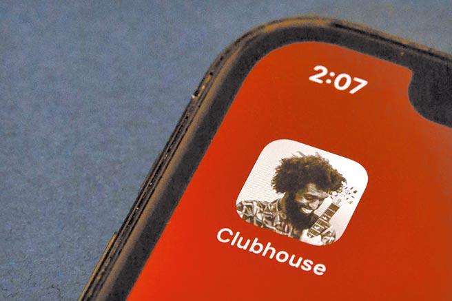 Clubhouse目前只在苹果iOS作业系统上使用,Android可望在不久的将来问世。(美联社)