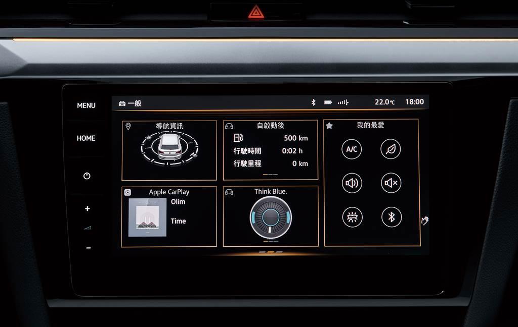第三代MIB 模組化資訊娛樂系統提供Discover Pro 9.2 吋多媒體鏡面觸控主機,附有Home Screen 2.0 顯示功能,區分資訊和功能兩大區塊,其中資訊區塊以四宮格顯示,可依照個人需求顯示車輛資訊於主機介面中;功能區塊則可設定喜愛功能的快捷鍵,如藍牙、車身動態或車室氛圍燈等。