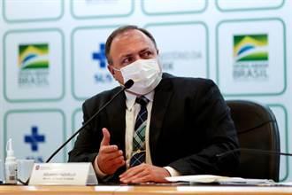 巴西新增病例死亡冠全球 衛生部長換人