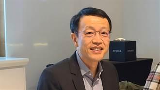 《科技》Sony智慧機「高」招 總座林志遠:尚未聽聞高通缺貨