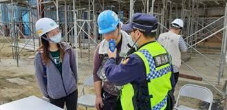 施工飲酒金母湯 工地高架作業酒測可重罰3至30萬元