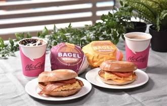 大方烤土司系列、黃金起司豬排堡掰了 麥當勞早餐焙果堡登場