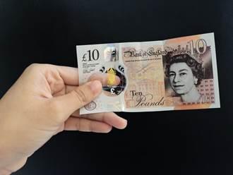 老翁ATM領到「無臉人」鈔票 價值竟上看百倍