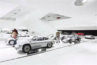 Porsche Museum將於3月16日重新開放