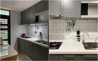 小廚房的收納美學課!4 種實用收納法寶你有了嗎?