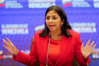 委內瑞拉憂不明作用  將不授權使用AZ疫苗