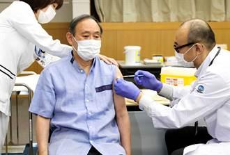 日相菅義偉接種首劑新冠疫苗 4月訪美前打第2劑