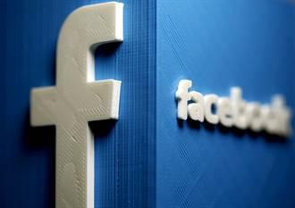 同意付費用澳洲新聞 臉書與梅鐸新聞集團簽3年協議