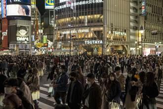 東京首都圈緊急事態是否如期解禁 日本18日決定