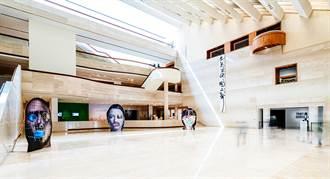 高美館重啟升級 創造空間、人文與藝術交織的美好時刻