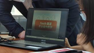 線上履歷診斷、提升面試技巧 勞動部祭免費線上諮詢服務
