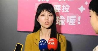 拱奇兵王世堅選台北市長 高嘉瑜:蔡總統點頭不代表支持