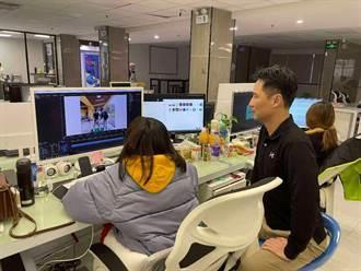 台灣人在大陸》台青第一雲家園 打造台師教陸生平台
