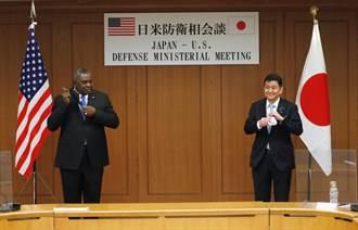 美日防長會談 確認台海和平穩定重要性