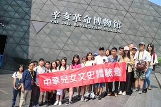 台灣人看大陸》荊楚文化的細緻與浪漫