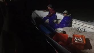 金門漁船故障漂流 海巡即刻救援脫險