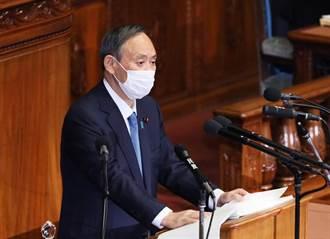 日本總務省高官多次受業者招待 辭職暫扣退職金