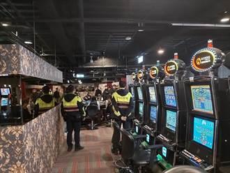 基市警6年掃蕩32家電玩店 查扣2645萬不法賭資