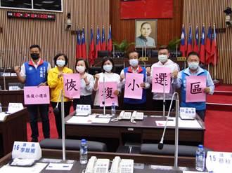 台南改回小選區 藍營、無黨籍議員發聲