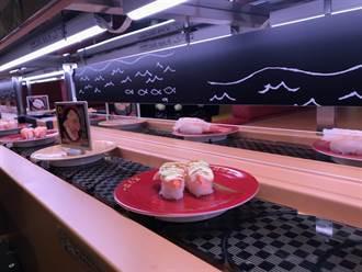 壽司郎踢到鐵板!3男大生結伴改名「鮭魚」 免費吃大餐
