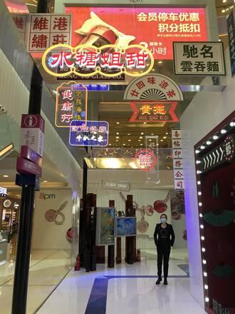 香港政府駐京辦舉行香港展 稱讓市民體驗「港風」