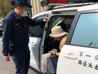 失智老婦徘徊街頭  警據愛心手鍊幫她找到回家的路