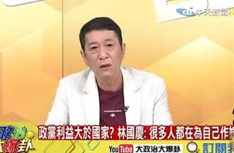 抽籤預測蔡政府大咖運勢 看到結果林國慶嚇到:有夠準