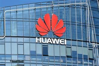 華為宣佈開收5G專利使用費:每台手機上限2.5美元