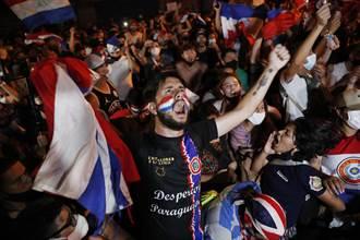 巴拉圭求大陸疫苗可能與台斷交?港媒4字戳破冷酷真相