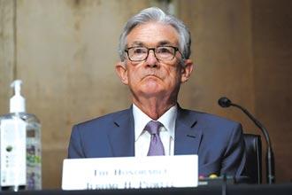 Fed穩就業 估重申低利基調