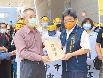 台中肉品市場轉型商場 業者抗議