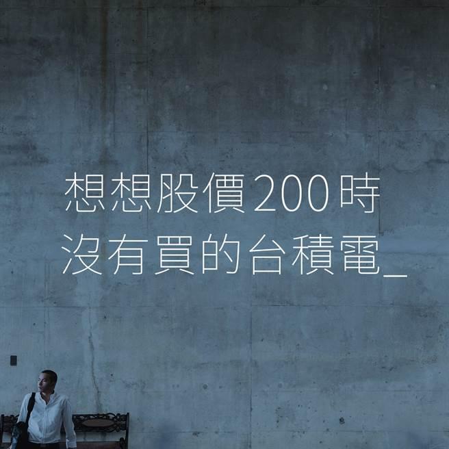 全聯小編狂發87張催淚圖,促銷衛生紙。(翻攝自 全聯福利中心FB)