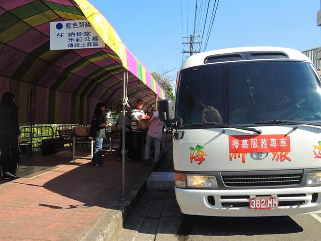 豐原掃墓專車3月20日起每逢假日發車,提供祭祖民眾免費接駁服務。(本報資料照片)