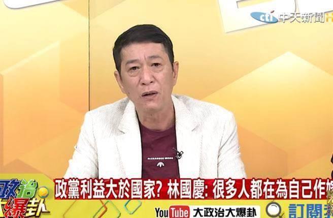 前民進黨立委林國慶。(圖/擷自中天新聞)