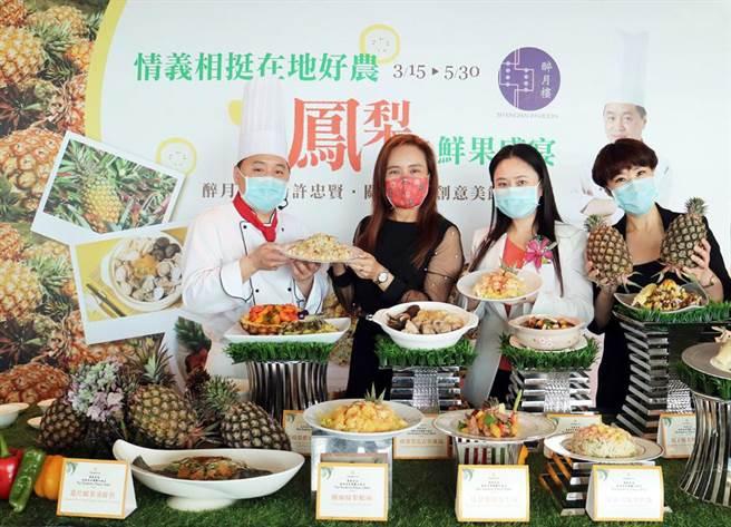 香格里拉台南遠東飯店私房鳳梨食譜曝光 - 財經
