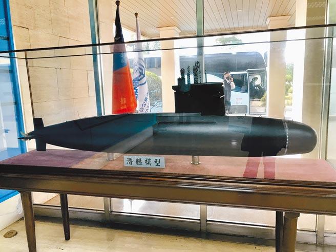 國防部長邱國正17日將赴立法院報告備詢,根據書面報告,今年計畫執行潛艦原型艦「安放龍骨」。圖為潛艦模型。(本報資料照片)