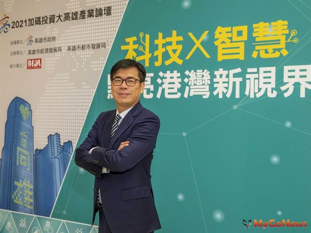 投資高雄產業論壇破300家企業湧入,陳其邁:形成最完整的半導體產業聚落(圖/高雄市政府)